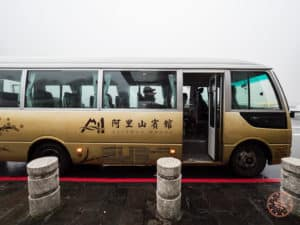 Alishan House Shuttle Bus Pick Up
