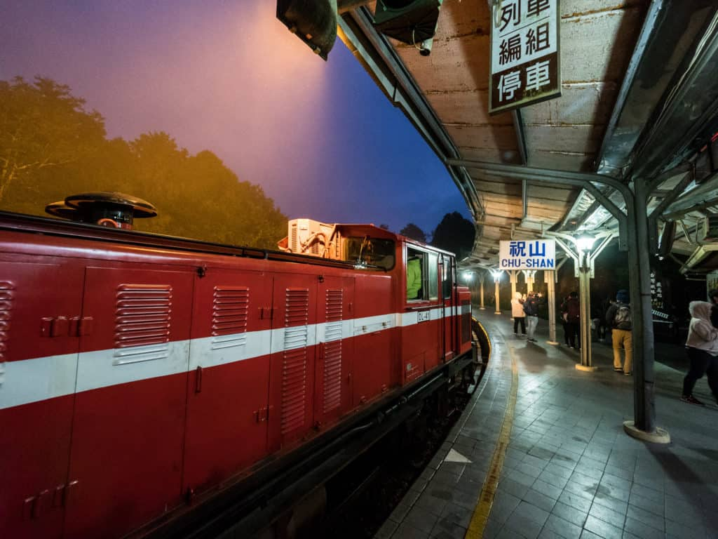 Chusan Station with Train