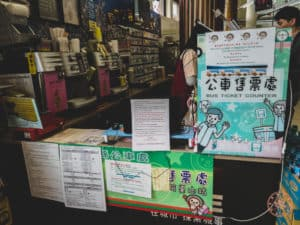 Alishan bus ticket counter inside the 7-11 at the terminal