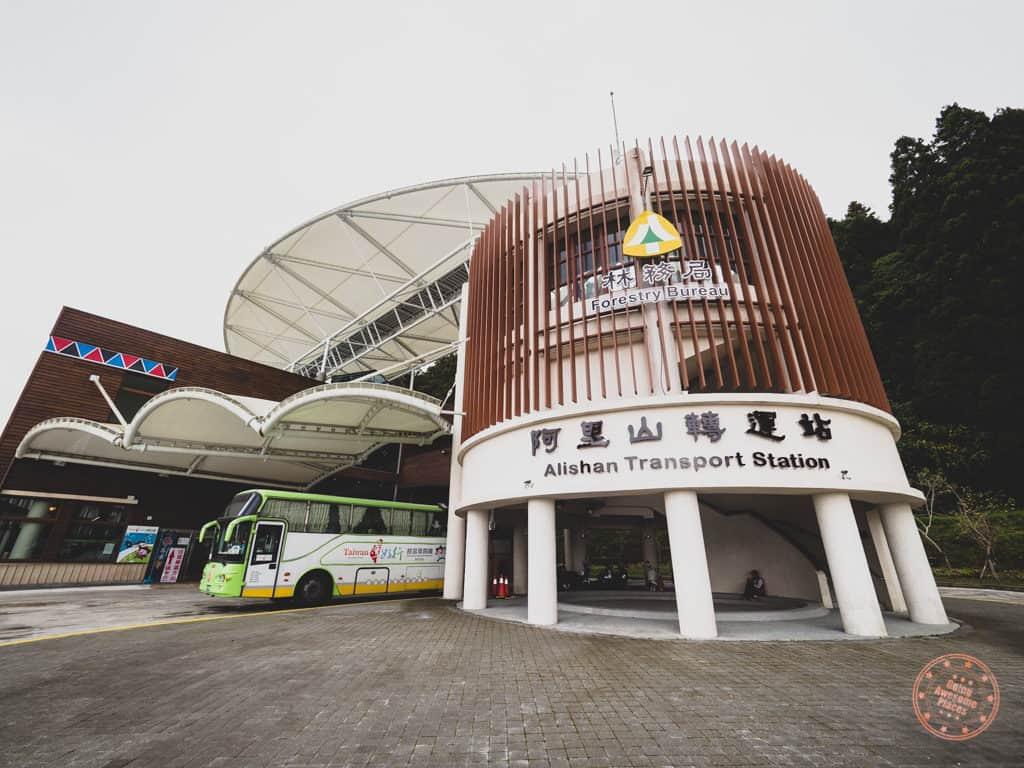 Alishan main bus terminal