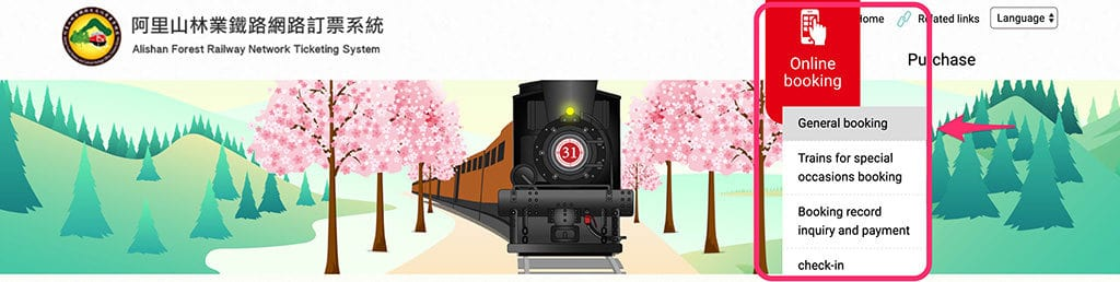 alishan forest railway online booking system general booking dropdown