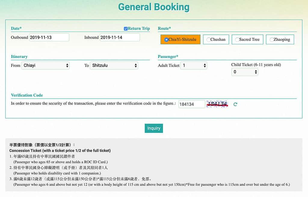 alishan forest railwayasdf online booking system inquiry details