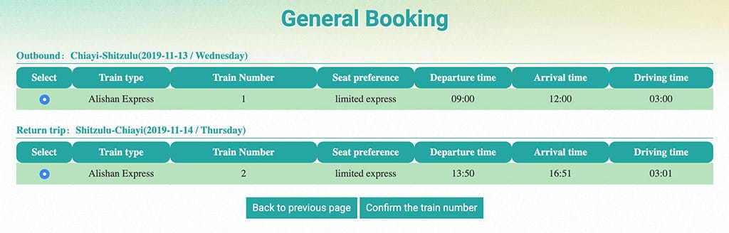 alishan forest railway online booking system select train