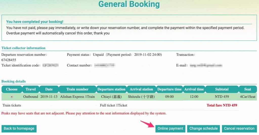 alishan forest railway online booking system confirmation page