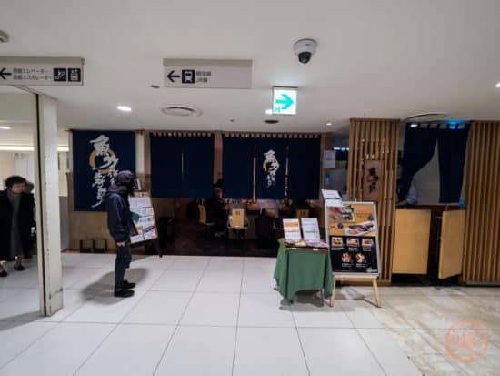 uoriki kaisen sushi supermarket entrance