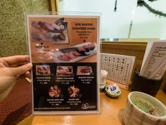 uoriki kaisen sushi english menu