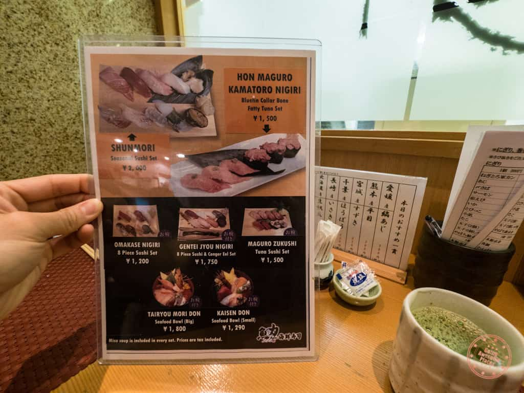 uoriki kaisen sushi english menu