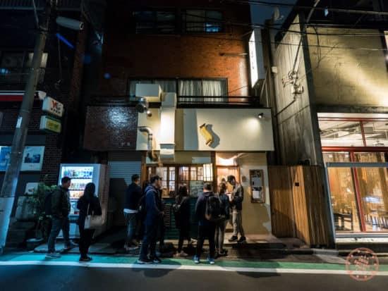 queue at shin udon