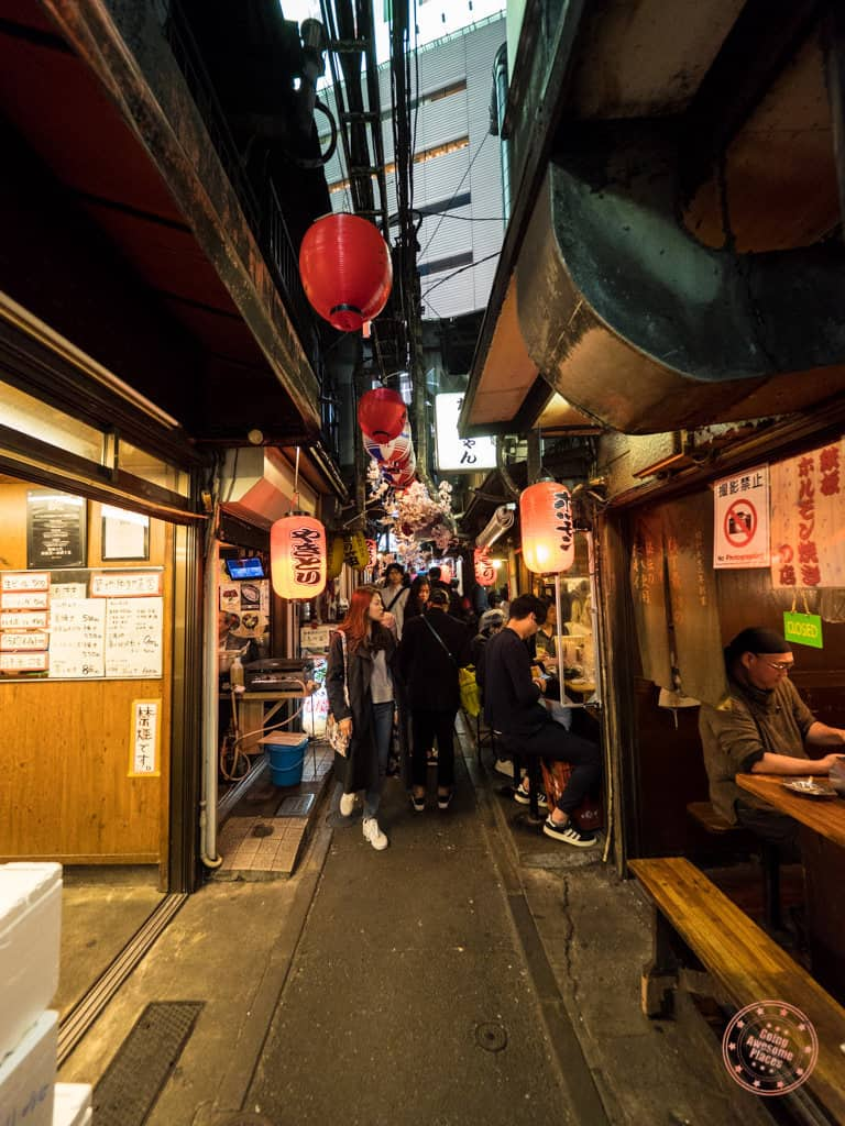 narrow alleyway of omoide yokocho