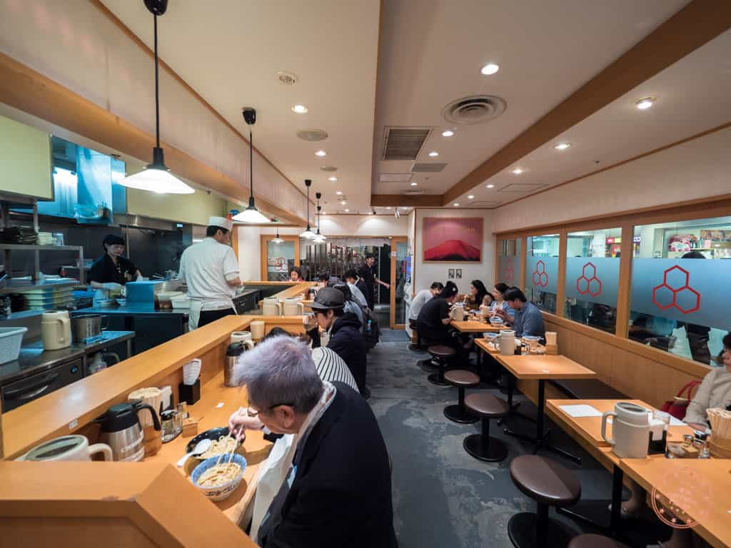 interior of rokurinsha on Ramen street in toyko station