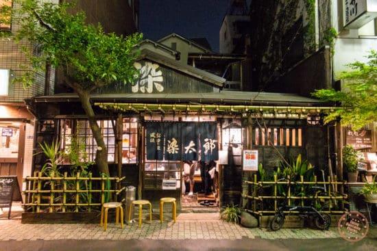 entrance to sometaro okonomyaki