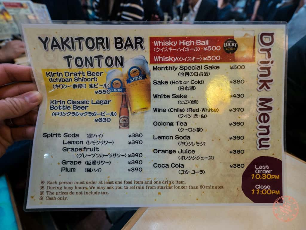 yakitori ton ton english drinks menu