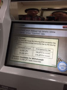7-Eleven atm fees