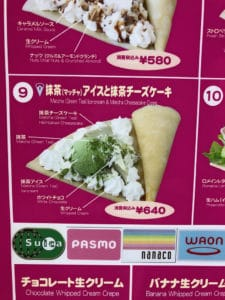 angels heart match green tea crepe
