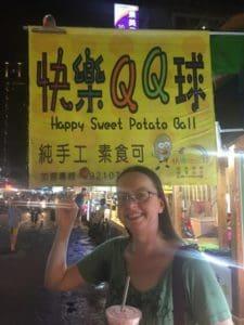 jingmei night market qq balls stall