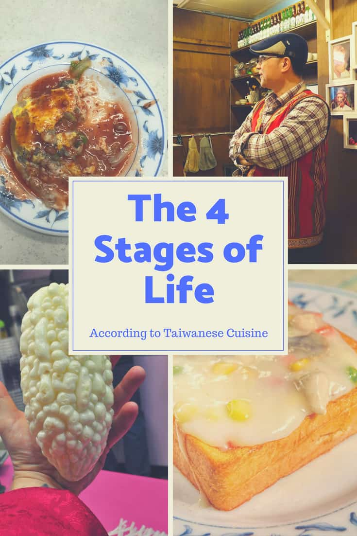 The Four Stages of Life (As Experienced Through Taiwanese Cuisine)