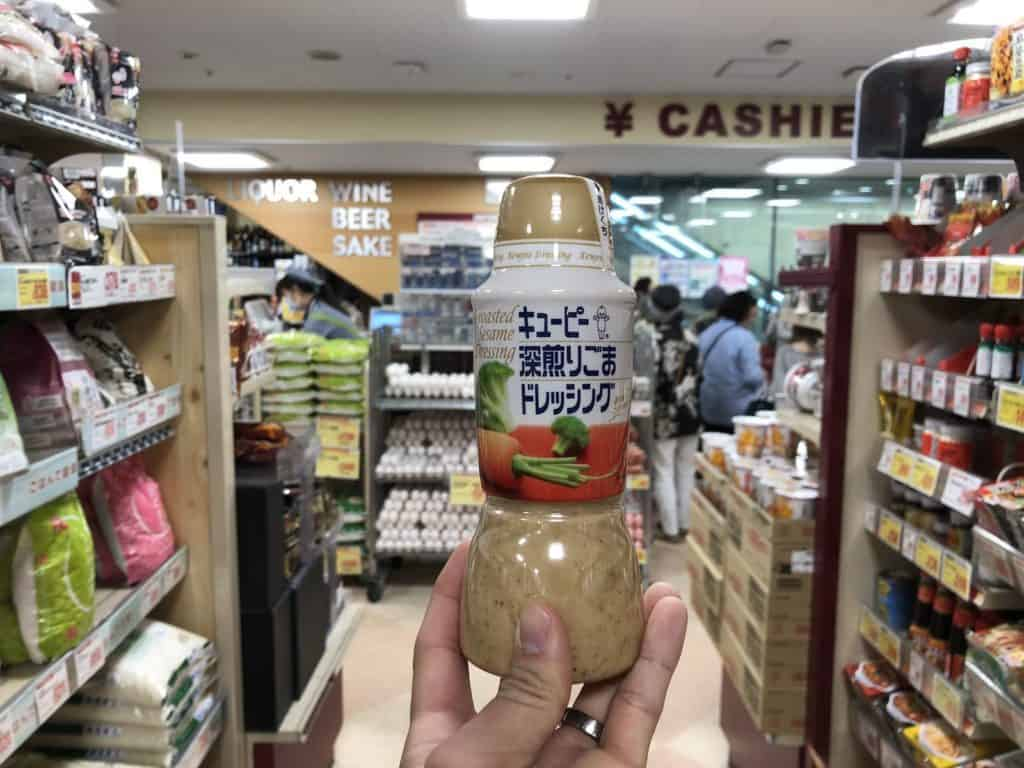 japanese toasted sesame salad dressing souvenir
