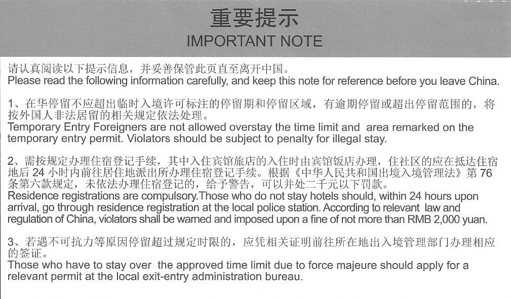 china temporary entry foreigners form back