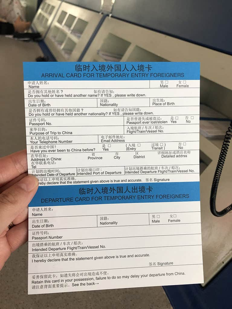 arrival card temporary entry foreigners in china for transit visa