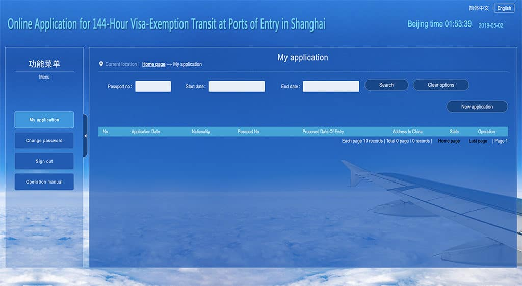 china 144 hour visa online application for shanghai step 4