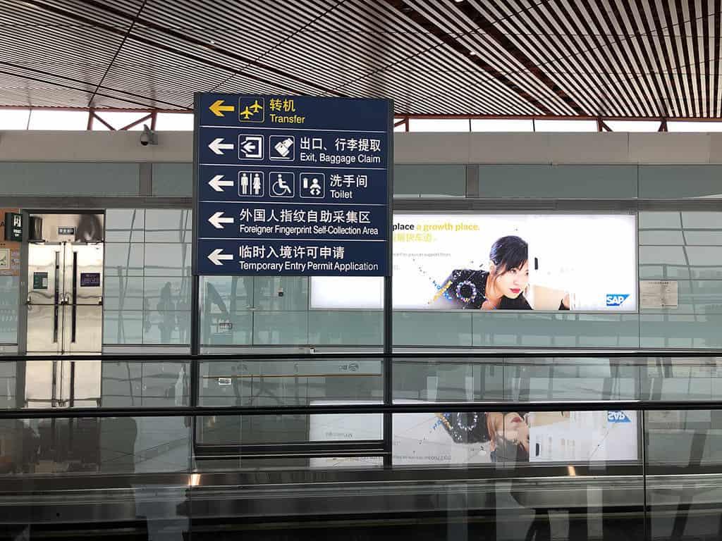 pek beijing airport arrival sign for transit visa in china