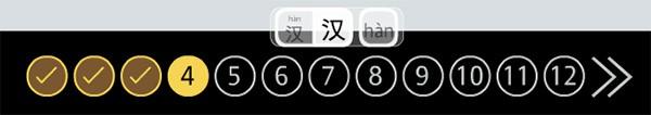 rosetta stone mandarin language display toggle