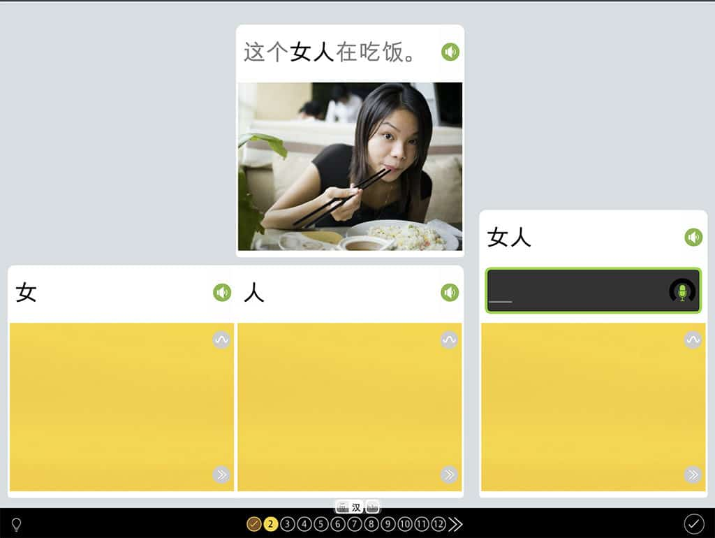 rosetta stone pronunciation test in mandarin