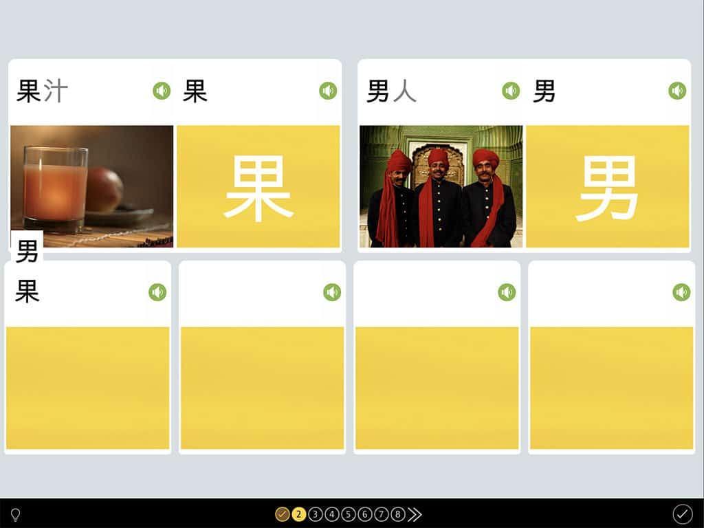 reading test in rosetta stone mandarin