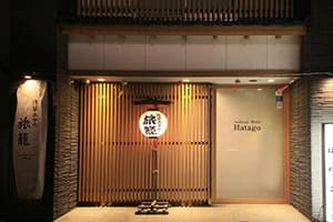 asakasa hotel hatago entrance