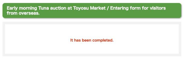 toyosu fish market tuna auction Lottery application final page