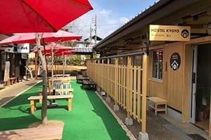 where to stay in hostel kyoto arashiyama
