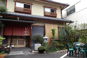ryokan shimizu recommended place to stay in kyoto