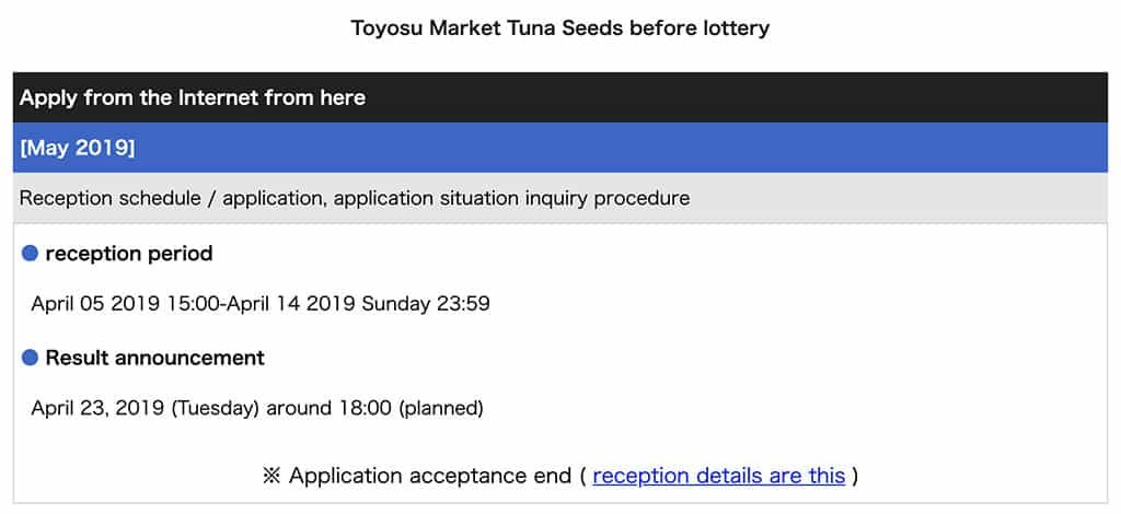 how to apply to toyosu fish market tuna auction observation deck application period