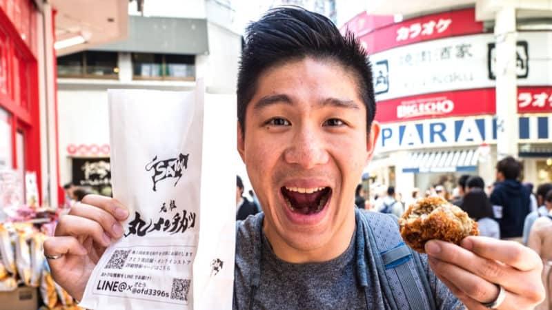 kichijoji food tokyo street food tour featured