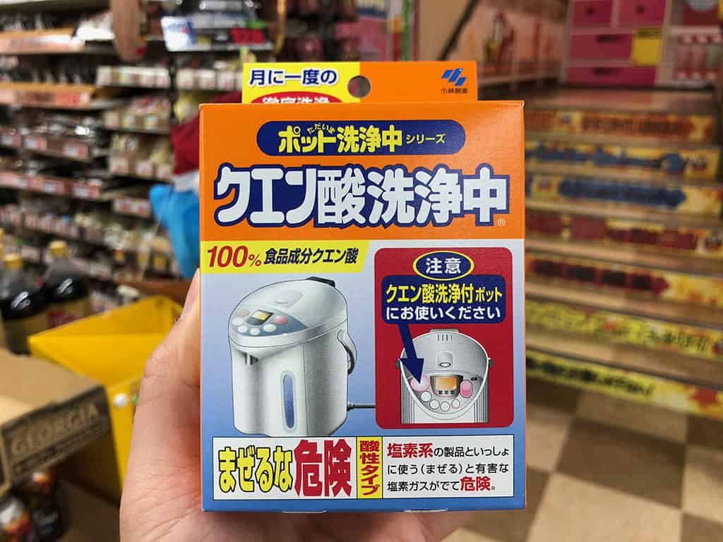 hot water boiler cleaner must buy in japan from don quijote