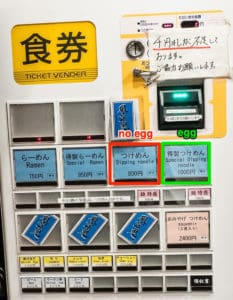 fuunji ordering machine buttons circled in english