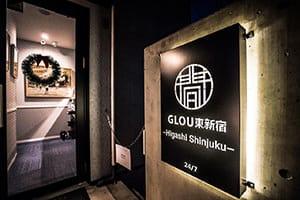 glou higashi shinjuku hotel where to stay