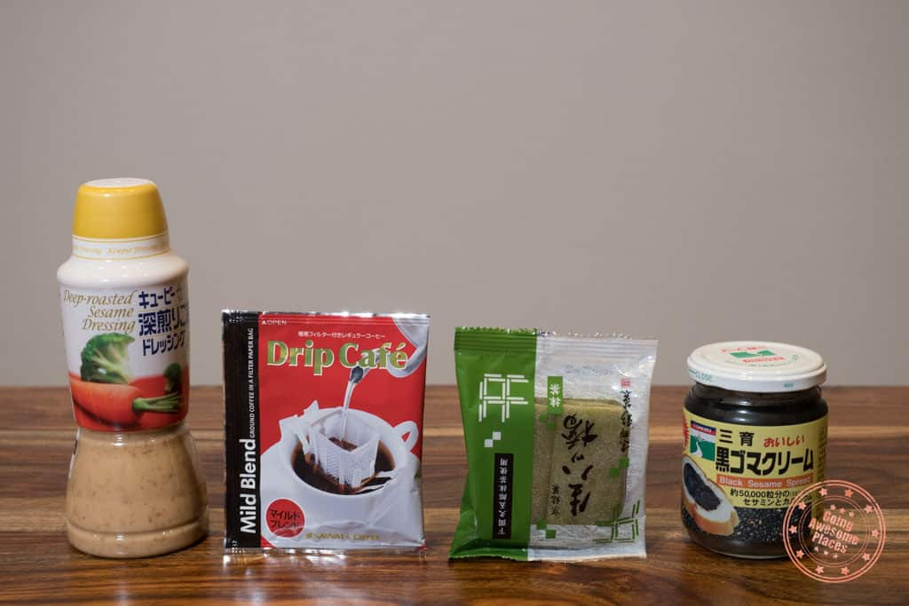 grocery souvenirs from japan