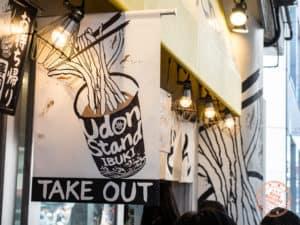 ibuki udon take out window sign