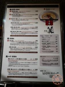 ginza kagari honten ramen english menu