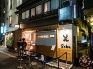 kagari ginza tokyo ramen shop exterior