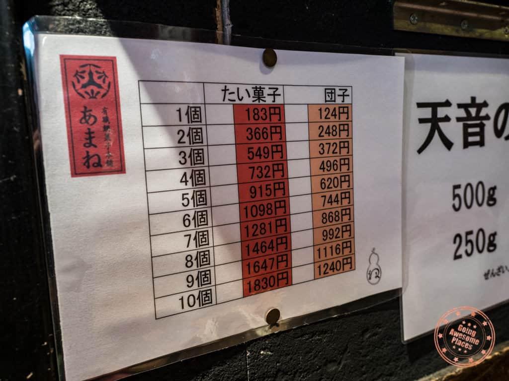 kichijoji street food tour amane taiyaki price sheet