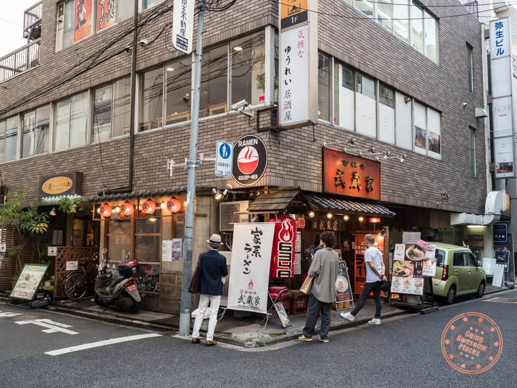 kichijoji musashiya ramen shop exterior
