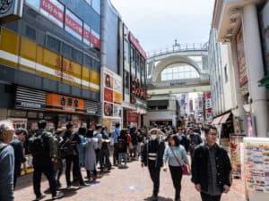 kichijoji sun road covered shopping arcade