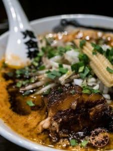 kikanbo bowl spicy miso ramen tokyo