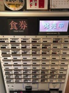 konjiki hototogisu ramen ordering machine with no english