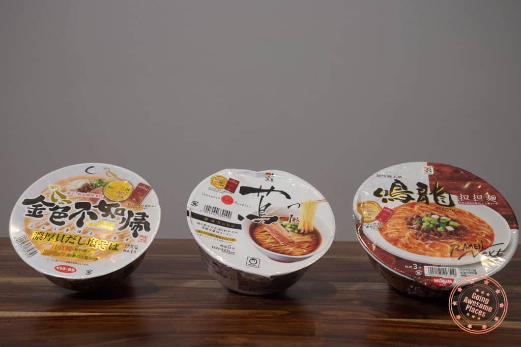 must buy in japan michelin star ramen noodles from convenient stores konjiki nakiryu tsuta