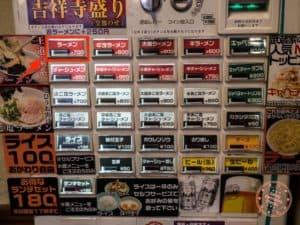musashiya kichijoji ordering machine button circled