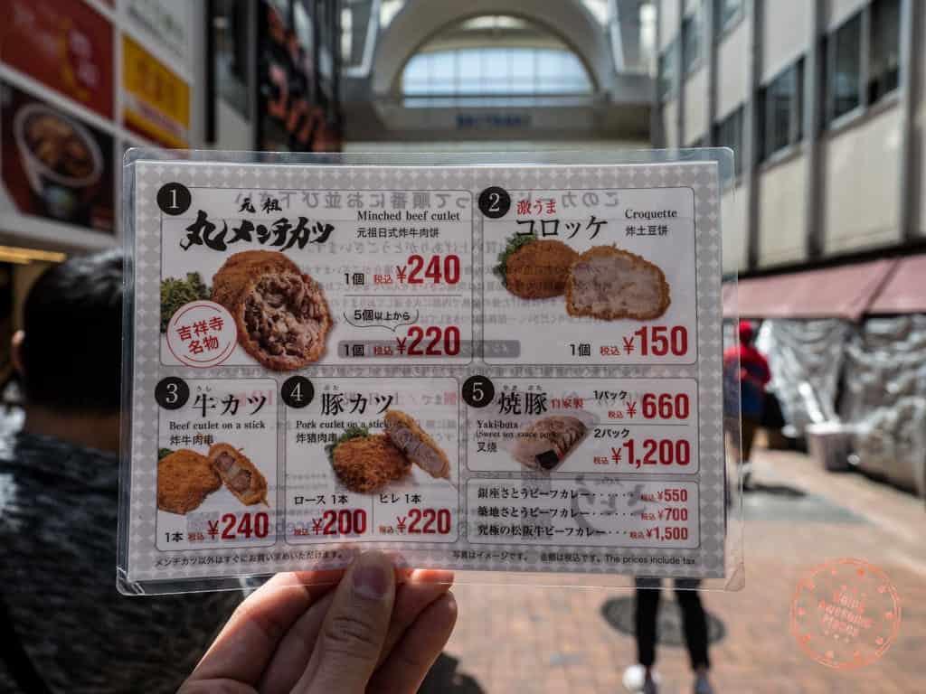 kichijoji food tour satou english menu