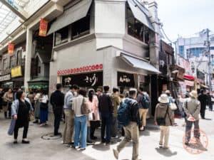 satou kichijoji storefront queue food tour